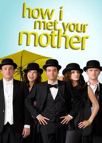 Watch How I Met Your Mother: Season 5 Episode 8 - The Playbook  movie online, Download How I Met Your Mother: Season 5 Episode 8 - The Playbook  movie
