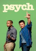 Watch Psych: Season 4 Episode 14 - Think Tank  movie online, Download Psych: Season 4 Episode 14 - Think Tank  movie