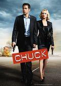 Watch Chuck: Season 5 Episode 4 - Chuck Versus the Business Trip  movie online, Download Chuck: Season 5 Episode 4 - Chuck Versus the Business Trip  movie