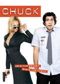 Watch Chuck: Season 1 Episode 4 - Chuck Versus the Wookiee  movie online, Download Chuck: Season 1 Episode 4 - Chuck Versus the Wookiee  movie