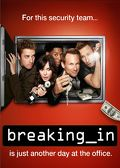 Watch Breaking In: Season 1 Episode 2 - Tis Better to Have Loved and Flossed  movie online, Download Breaking In: Season 1 Episode 2 - Tis Better to Have Loved and Flossed  movie