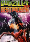 Watch Godzilla vs. Destoroyah 2000 movie online, Download Godzilla vs. Destoroyah 2000 movie