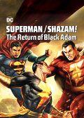 Watch Superman/Shazam!: The Return of Black Adam 2010 movie online, Download Superman/Shazam!: The Return of Black Adam 2010 movie