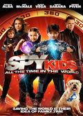 Watch Spy Kids 4 2011 movie online, Download Spy Kids 4 2011 movie