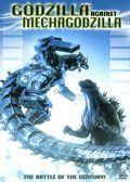 Watch Godzilla Against Mechagodzilla 2004 movie online, Download Godzilla Against Mechagodzilla 2004 movie