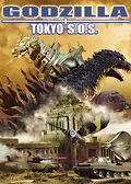 Watch Godzilla: Tokyo S.O.S. 2004 movie online, Download Godzilla: Tokyo S.O.S. 2004 movie