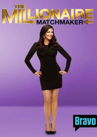 Watch The Millionaire Matchmaker: Season 5  movie online, Download The Millionaire Matchmaker: Season 5  movie