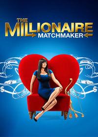 Watch The Millionaire Matchmaker: Season 2  movie online, Download The Millionaire Matchmaker: Season 2  movie