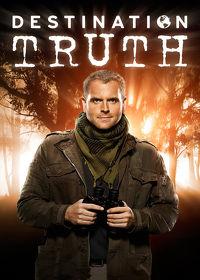 Watch Destination Truth: Season 1  movie online, Download Destination Truth: Season 1  movie