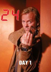 Watch 24: Season 1  movie online, Download 24: Season 1  movie