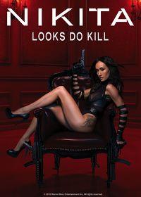 Watch Nikita: Season 1  movie online, Download Nikita: Season 1  movie