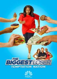 Watch The Biggest Loser  movie online, Download The Biggest Loser  movie