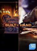Watch Built by Hand: Season 1 Episode 4 - Secrets of the Samurai Sword  movie online, Download Built by Hand: Season 1 Episode 4 - Secrets of the Samurai Sword  movie
