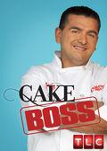 Watch Cake Boss: Season 10 Episode 7 - Sicilian Samurai  movie online, Download Cake Boss: Season 10 Episode 7 - Sicilian Samurai  movie