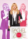 Watch The Rachel Zoe Project: Season 5 Episode 6 - Godzilla Rachel!  movie online, Download The Rachel Zoe Project: Season 5 Episode 6 - Godzilla Rachel!  movie