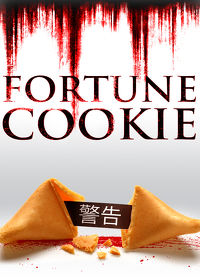 Watch Fortune Cookie 2016 movie online, Download Fortune Cookie 2016 movie