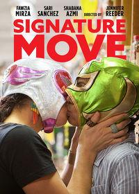 Watch Signature Move 2017 movie online, Download Signature Move 2017 movie