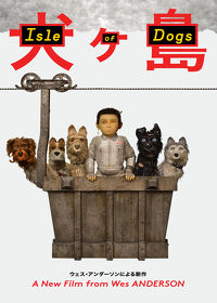 Watch Isle of Dogs 2018 movie online, Download Isle of Dogs 2018 movie