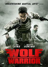 Watch Wolf Warrior 2015 movie online, Download Wolf Warrior 2015 movie