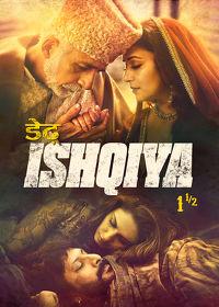Watch Dedh Ishqiya 2014 movie online, Download Dedh Ishqiya 2014 movie