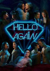 Watch Hello Again 2017 movie online, Download Hello Again 2017 movie