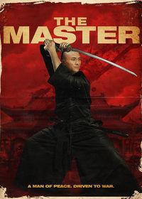 Watch The Master 2015 movie online, Download The Master 2015 movie