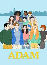 Watch Adam 2019 movie online, Download Adam 2019 movie