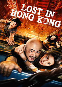 Watch Lost in Hong Kong 2015 movie online, Download Lost in Hong Kong 2015 movie