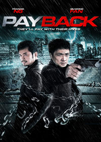 Watch Pay Back 2013 movie online, Download Pay Back 2013 movie