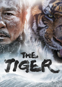 Watch The Tiger 2016 movie online, Download The Tiger 2016 movie