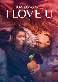 Watch How Long Will I Love U 2018 movie online, Download How Long Will I Love U 2018 movie