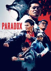 Watch Paradox 2017 movie online, Download Paradox 2017 movie
