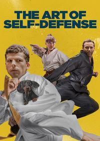 Watch The Art of Self-Defense 2019 movie online, Download The Art of Self-Defense 2019 movie