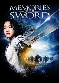 Watch Memories of the Sword 2015 movie online, Download Memories of the Sword 2015 movie