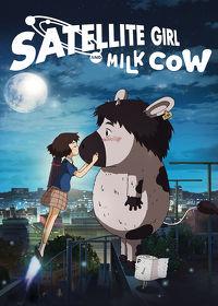 Watch Satellite Girl and Milk Cow 2018 movie online, Download Satellite Girl and Milk Cow 2018 movie