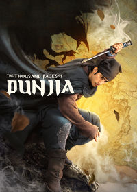 Watch The Thousand Faces of Dunjia 2017 movie online, Download The Thousand Faces of Dunjia 2017 movie