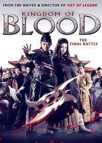 Watch Kingdom Of Blood 2016 movie online, Download Kingdom Of Blood 2016 movie