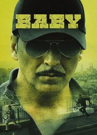 Watch Baby 2015 movie online, Download Baby 2015 movie