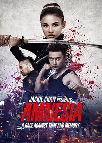 Watch Jackie Chan Presents: Amnesia 2016 movie online, Download Jackie Chan Presents: Amnesia 2016 movie