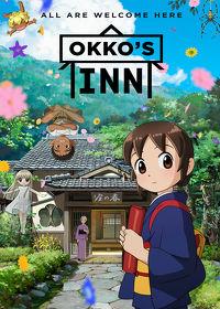 Watch Okko's Inn 2019 movie online, Download Okko's Inn 2019 movie