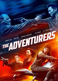 Watch The Adventurers 2017 movie online, Download The Adventurers 2017 movie