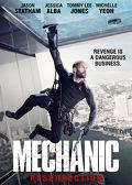 Watch Mechanic: Resurrection 2016 movie online, Download Mechanic: Resurrection 2016 movie