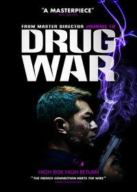 Watch Drug War 2013 movie online, Download Drug War 2013 movie