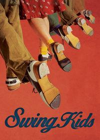 Watch Swing Kids 2018 movie online, Download Swing Kids 2018 movie