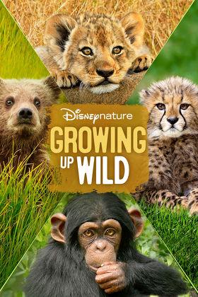 Growing Up Wild (2016)