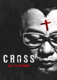 Watch Cross 2015 movie online, Download Cross 2015 movie