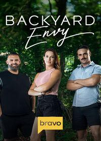 Watch Backyard Envy: Season 1  movie online, Download Backyard Envy: Season 1  movie