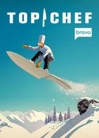 Watch Top Chef: Season 15  movie online, Download Top Chef: Season 15  movie