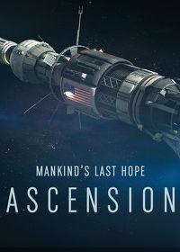 Watch Ascension: Season 1  movie online, Download Ascension: Season 1  movie