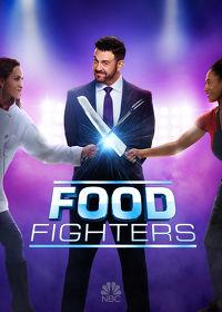 Watch Food Fighters: Season 2  movie online, Download Food Fighters: Season 2  movie